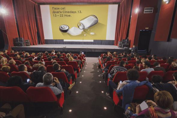 Айдентика для кинофестиваля