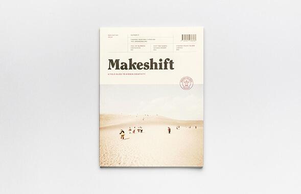 Арт-журнала Makeshift