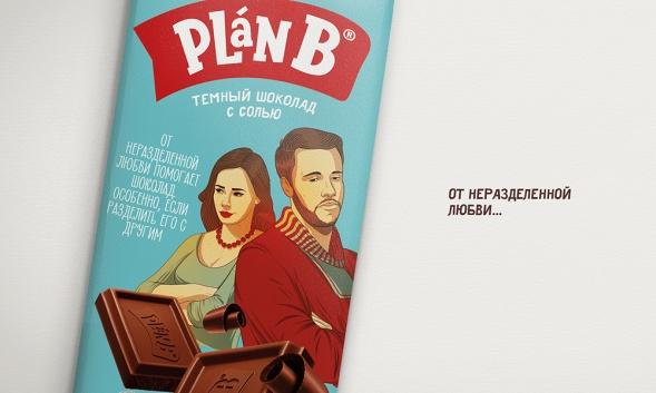 Дизайн упаковки шоколада Plan B