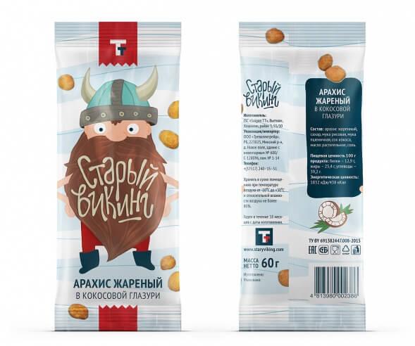Дизайн упаковки орехов Старый викинг