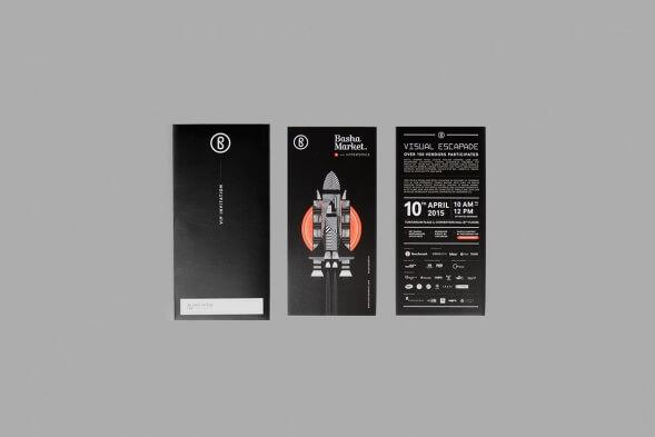Дизайн приглашений на креативный маркет