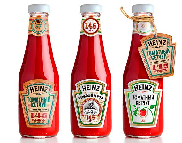Упаковкr лимитеда Heinz