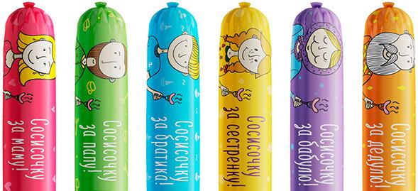 Дизайн упаковки сосисок для детей