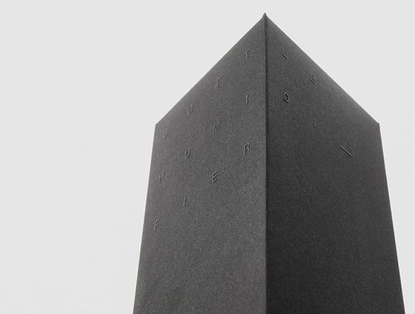 Дизайн упаковки для увлажнителя воздуха