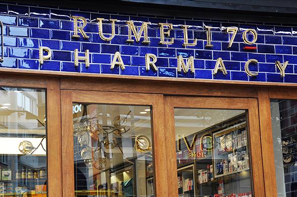 Фирменный стиль аптеки
