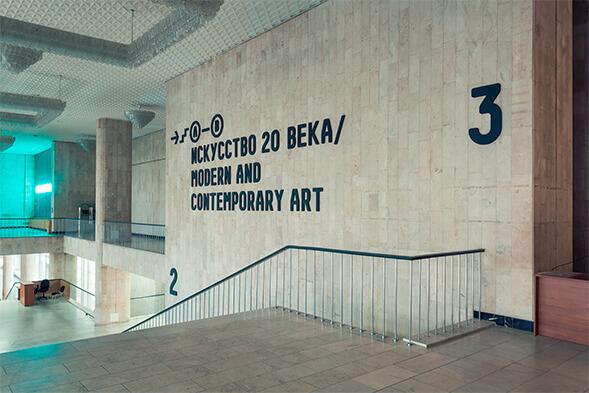 Обновление Третьяковской галереи на Крымском валу
