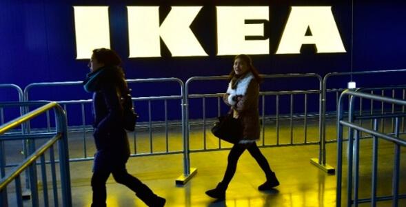 IKEA открыла первый магазин  малого формата