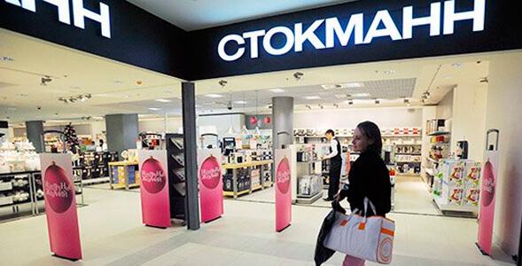 Stockmann продает все магазины вРоссии