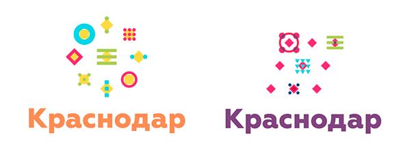 Студенты создали логотип Краснодара