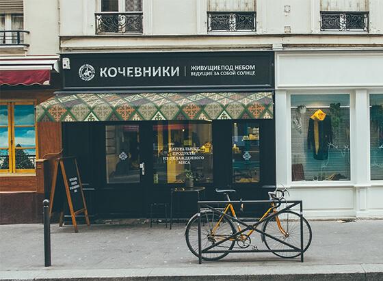 Фирменный стиль магазина