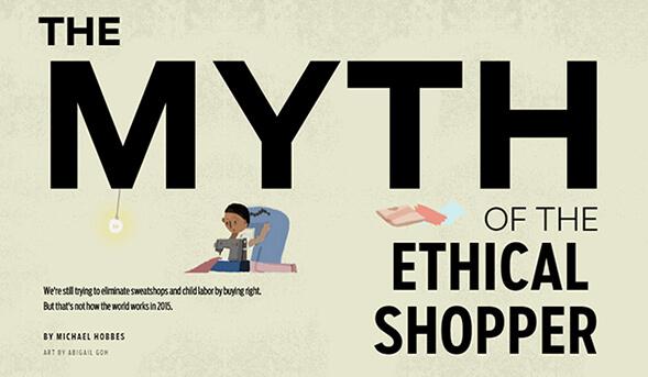 Миф об этичном потреблении