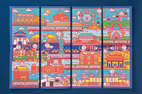 Фирменный стиль тайпейского метро