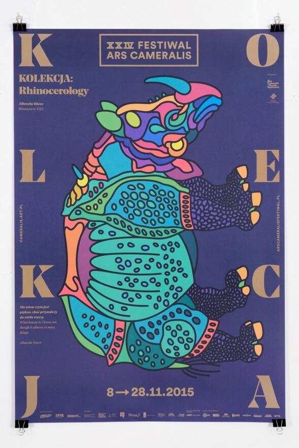 Дизайн постера
