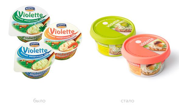Редизайн упаковки сыра