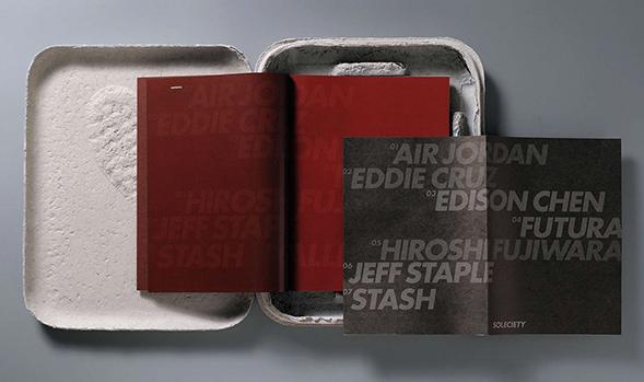 Дизайн промо упаковки