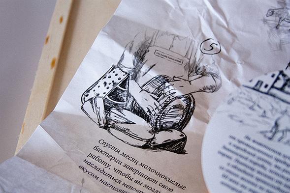 Дизайн упаковки козьего сыра
