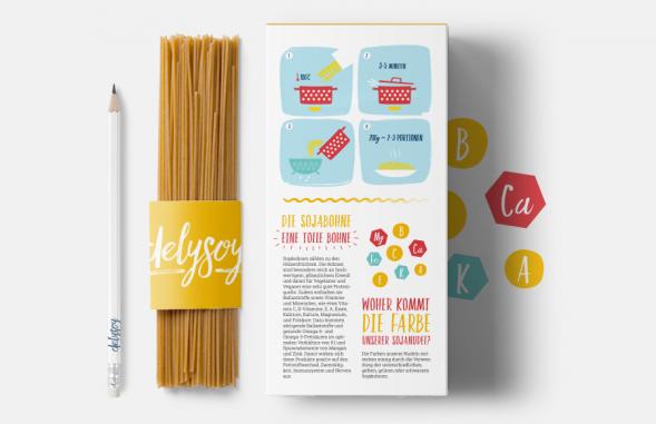 Дизайн упковки спагетти