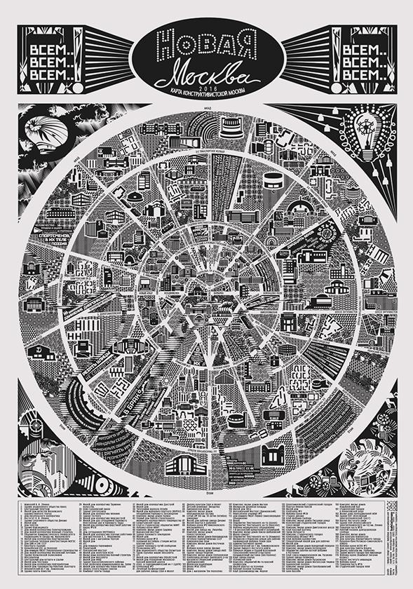 Дизайн архитектурной карты