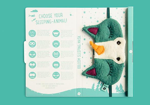 Дизайн упаковки маски для сна