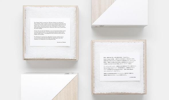 Дизайн упаковки полотенец