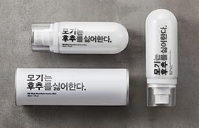 Дизайн упаковки ароматизатора