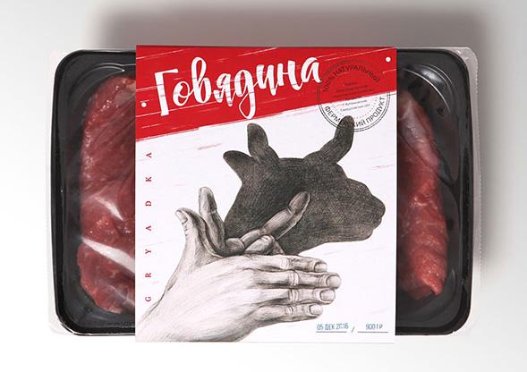 Дизайн упаковки мясной продукции